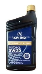Масло Honda 5W-20 ACURA Synthetic Blend 08798-9033, 0.946л