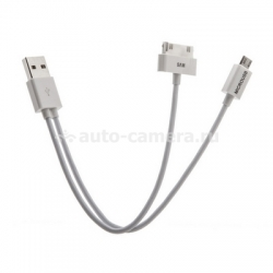Кабель для iPad, iPhone, iPod, Samsung и HTC USB to micro-USB/30pin 3 в 1, цвет белый