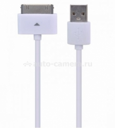 Кабель для iPhone 4 / 4S, iPad 2 / 3, iPod Henca USB to 30 pin 1 м, цвет White (he_LD01U-i30p_1m_wht)