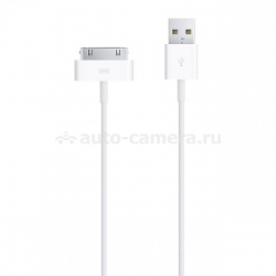 Кабель для iPhone, iPad, iPod Dorten 30 pin to USB, цвет белый (DN301199)