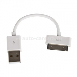 Кабель для iPhone, iPad, iPod USB to 30-pin 10 см, цвет белый