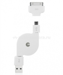 Кабель-рулетка USB для iPhone/iPad Macally Retractrable