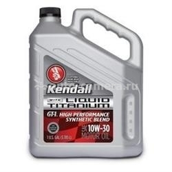 Масло Kendall 10W-30 GT-1 High Performance Wiht Liquid Titanium Synthetic Blend 1058351-05, 3.785л
