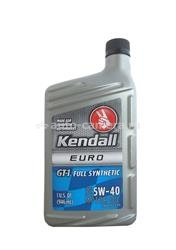 Масло Kendall 5W-40 GT-1 Full Synthetic EURO 1060743, 0.946л