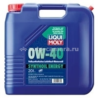 Масло Liqui Moly 0W-40 Synthoil Energy 1362, 20л