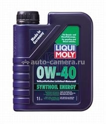 Масло Liqui Moly 0W-40 Synthoil Energy 1922, 1л