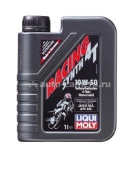 Масло Liqui Moly 10W-50 Racing Synth 4T 1502, 1л