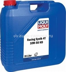 Масло Liqui Moly 10W-50 Racing Synth 4T 1567, 20л