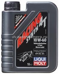 Масло Liqui Moly 10W-60 Racing Synth 4T 1525, 1л