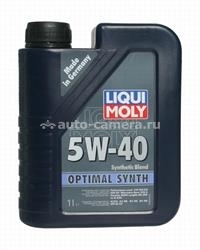 Масло Liqui Moly 5W-40 Optimal Synth 3925, 1л