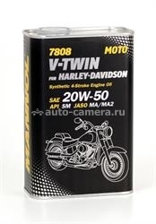 Масло Mannol 20W-50 V-TWIN for Harley-Davidson 4036021102283, 1л