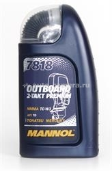 Масло Mannol 30 2-Takt Outboard Premium 4036021102436, 1л