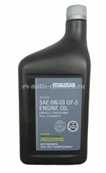 Масло Mazda 0W-20 With Moly Engine Oil 0000-G5-0W20-QT, 0.946л