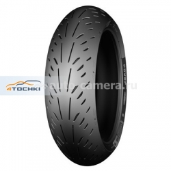Шина Michelin 180/55R17 73W Power SuperSport Rear