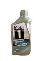Масло Mobil 10W-30 High Mileage 071924149922, 0.946л