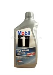 Масло Mobil 10W-40 High Mileage 071924149939, 0.946л