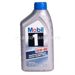 Масло Mobil 10W-60 1, 1л