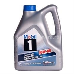 Масло Mobil 10W-60 1, 4л