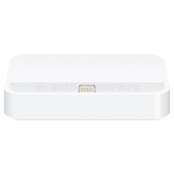 Оригинальная док-станция для iPhone 5 / 5S Apple iPhone 5S Dock (MF030ZM/A)