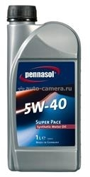 Масло Pennasol 5W-40 Super Pace 150815, 1л