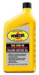 Масло Pennzoil 25W-50 GT Performance Racing Oil 071611936231, 0.946л