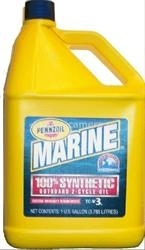 Масло Pennzoil Marine Synthetic Outboard 2-Cycle 071611900935, 3.785л