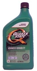 Масло QuakerState 10W-30 Advanced Durability 550024061, 0.946л