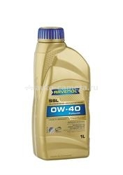 Масло Ravenol 0W-40 Super Synthetik Oel SSL 4014835718715, 1л