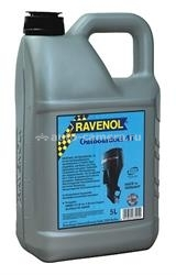 Масло Ravenol 10W-40 Outboard 4T 4014835708952, 5л
