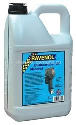 Масло Ravenol Outboard 2T Mineral 4014835637351, 5л