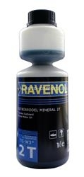 Масло Ravenol Outboard 2T Mineral 4014835637382, 1л