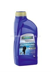 Масло Ravenol Outboard 2T Mineral 4014835728912, 1л