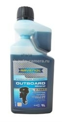 Масло Ravenol Outboard 2T Mineral 4014835780316, 1л
