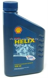 Масло Shell 10W-40 Helix Plus, 4л