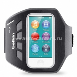 Спортивный чехол для iPod nano 7G Belkin Ease-Fit Plus Armband (F8W216vfC00)