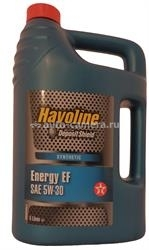 Масло Texaco 5W-30 HAVOLINE ENERGY EF 5011267832544, 5л