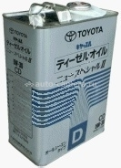 Масло Toyota 5W-30 NEW SPECIAL 2 CD 08883-01705, 4л