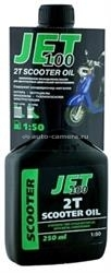 Масло Xado JET 100 2Т Scooter Oil XB 20055, 0.25л