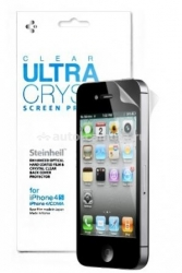 Защитная пленка для iPhone 4/4S SGP Steinheil LCD Film Ultra Crystal (SGP08309)